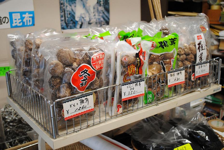 駿河屋商店_03