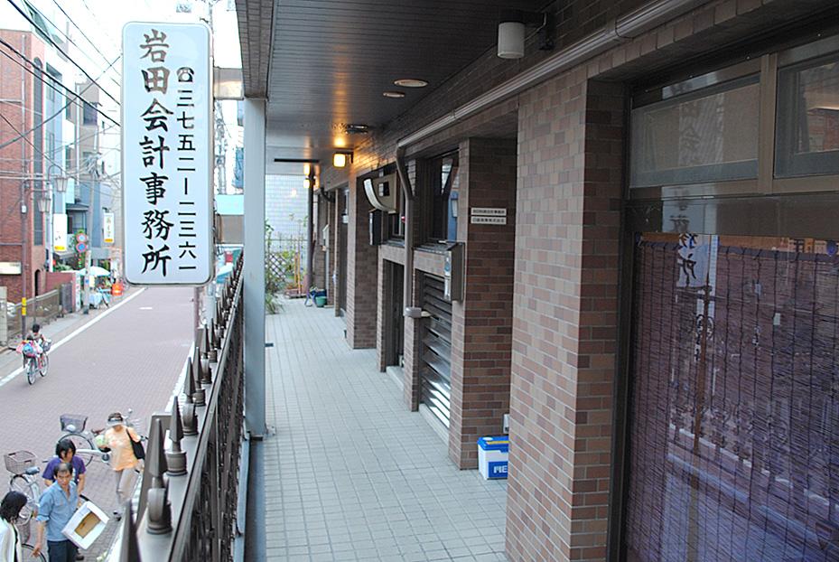 岩田会計_03