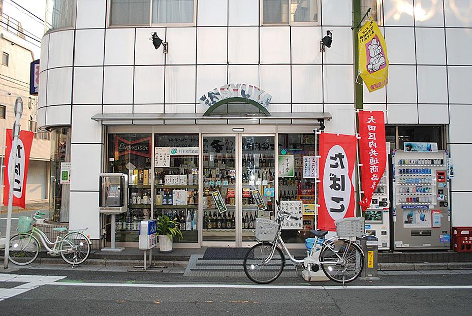 遠州屋酒店_01