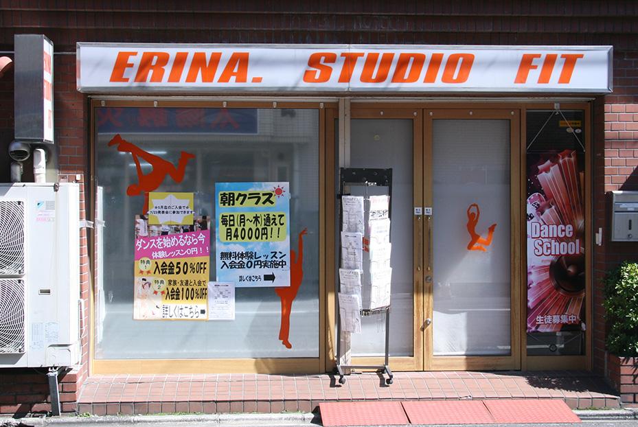 ERINA STUDIO FIT