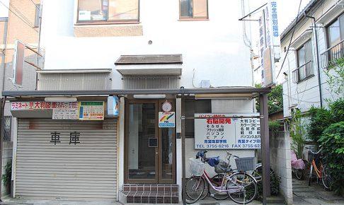 青葉珠算学院/青葉タイプ印刷_01
