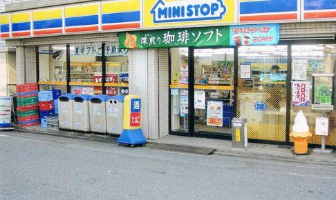 ミニストップ 池上6丁目店_01
