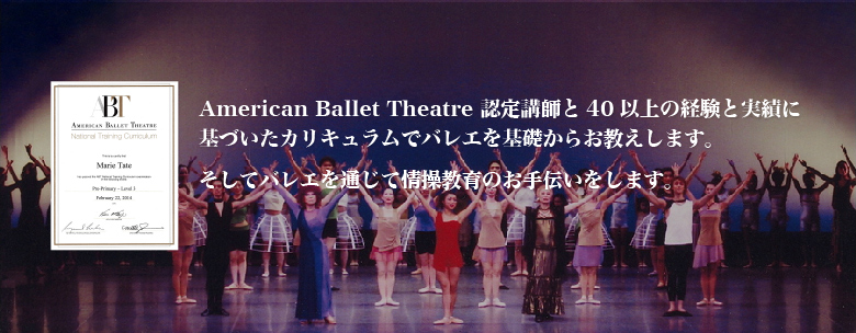 クラシックバレエスタジオラ・プリマ_02