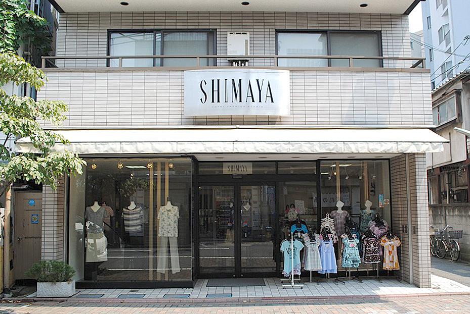 シマヤ洋品店