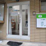 サクマ犬猫病院_02