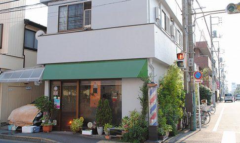 理容_ワタベ_01