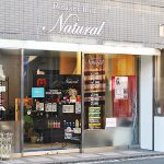 美容室Natural_01