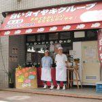 キッチンハウス_かかし