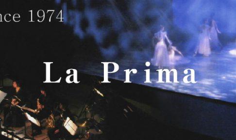 クラシックバレエスタジオラ・プリマ_01