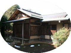 茶室(清月庵)
