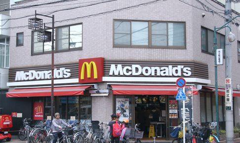マクドナルド 池上駅前店